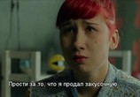 Сцена из фильма Лавмилла / Lovemilla (2015) Лавмилла сцена 1