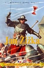 Война за веру: Полководец / Jan Zizka (1957)