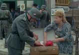 Сцена из фильма Атлантический вал / Le mur de l'Atlantique (1970) Атлантический вал сцена 6