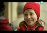 Сцена из фильма Жаркий лед (2009) Жаркий лед сцена 1