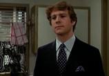 Фильм История любви  / Love Story (1970) - cцена 1