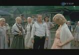 Сцена из фильма Лето волков (2011) Капли крови на цветущем вереске сцена 8