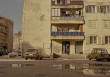 Фильм Круги / Krugovi (2013) - cцена 2