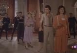 Фильм Патриция / Patrizia (1981) - cцена 3