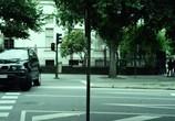 Фильм Незнакомец / El desconocido (2015) - cцена 8