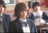 Фильм Инуясики / Inuyashiki (2018) - cцена 1
