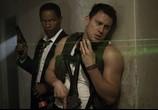 Фильм Штурм Белого дома / White House Down (2013) - cцена 9