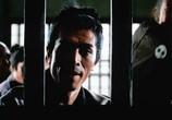 Фильм Затойчи на свободе / Zatôichi goyô-tabi (1972) - cцена 3