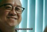 Сцена из фильма Абердин / Heung gong jai (2014) Абердин сцена 4