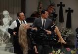 Фильм Странные супруги / Strange Bedfellows (1965) - cцена 3