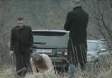 Фильм Городской штат / Borgriki (2011) - cцена 4