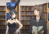 Мультфильм Негодник, которому не снилась девушка-кролик / Seishun Buta Yarou wa Bunny Girl Senpai no Yume o Minai (2018) - cцена 2