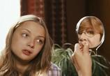 Сцена из фильма Предлагаемые обстоятельства (2009) Предлагаемые обстоятельства сцена 3