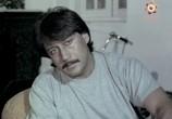 Сцена из фильма Если бы / Kaash (1987) Если бы сцена 3