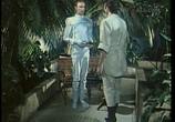 Фильм Этот фантастический мир. Выпуск 12: С роботами не шутят (1987) - cцена 3