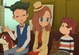 Сцена из фильма Детективное агенство Лейтон / Layton Mystery Tanteisha: Katri no Nazotoki File (2018)