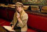 Сцена из фильма Бесславные ублюдки / Inglourious Basterds (2009) Бесславные ублюдки сцена 25
