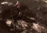 Фильм Антрум: Самый опасный фильм из когда-либо снятых / Antrum: The Deadliest Film Ever Made (2018) - cцена 5