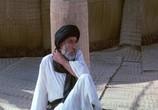 Сцена из фильма Послание / The Message (1977) Послание сцена 2