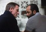 Сцена из фильма 007: Квант милосердия / 007: Quantum of Solace (2008) 007: Квант милосердия