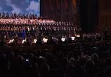 ТВ Гала-концерт открытия новой сцены Мариинского театра (2015) - cцена 6