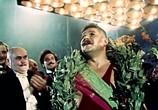 Сцена из фильма Борец и клоун (1957) Борец и клоун сцена 12