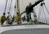 Сцена из фильма Морской волк / Sea Wolf (2008) Морской волк сцена 3