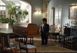 Фильм Смерть на похоронах / Death at a Funeral (2007) - cцена 5