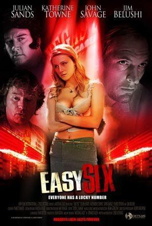 Кино секс в просто секс