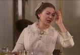 Сцена из фильма Евгений Онегин / Eugene Onegin (2017) Евгений Онегин сцена 2