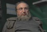 Сериал В сети (2013) - cцена 3