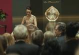 Сцена из фильма Последний бриллиант / Le dernier diamant (2014) Последний бриллиант сцена 10