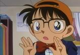 Мультфильм Детектив Конан / Detective Conan TV (1996) - cцена 9