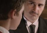 Сериал Куприн (2014) - cцена 1