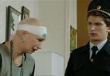 Сцена из фильма Сватьи (2014) Сватьи сцена 2