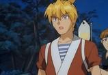 Мультфильм Пламенный лабиринт / Honoo no Labyrinth (2000) - cцена 3