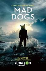 Бешеные псы / Mad Dogs (2016)
