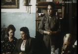 Сцена из фильма Бич божий (1988)