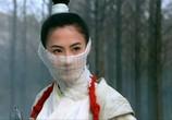 Фильм Белый дракон / Fei hap siu baak lung (2004) - cцена 2