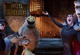Мультфильм Монстры на каникулах / Hotel Transylvania (2012) - cцена 5