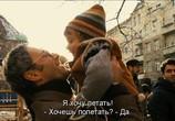 Сцена из фильма Германия 09 / Deutschland 09 - 13 kurze Filme zur Lage der Nation (2009) Германия 09 сцена 2