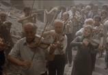 Сцена из фильма Репетиция оркестра / Prova d'orchestra (1978) Репетиция оркестра сцена 3