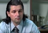 Сцена из фильма Абсолютная сотня / Apsolutnih sto (2001) Абсолютная сотня сцена 3
