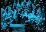 Сцена из фильма Священная гора / Der heilige Berg (1926) Священная гора сцена 2