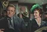 Фильм Последний поезд из Ган Хилл / Last Train from Gun Hill (1959) - cцена 2