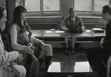 Сцена из фильма Вид на жительство (1972) Вид на жительство сцена 8