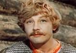 Сцена из фильма Финист - ясный сокол (1975) Финист - ясный сокол сцена 1