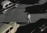 Сцена из фильма Призрак из космоса / Phantom from Space (1953) Призрак из космоса сцена 11