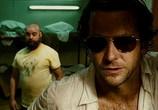 Сцена из фильма Мальчишник: Трилогия / The Hangover: Trilogy (2009) Мальчишник: Трилогия сцена 8