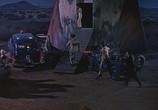 Сцена из фильма Грозная красная планета / The Angry Red Planet (1959) Грозная красная планета сцена 5